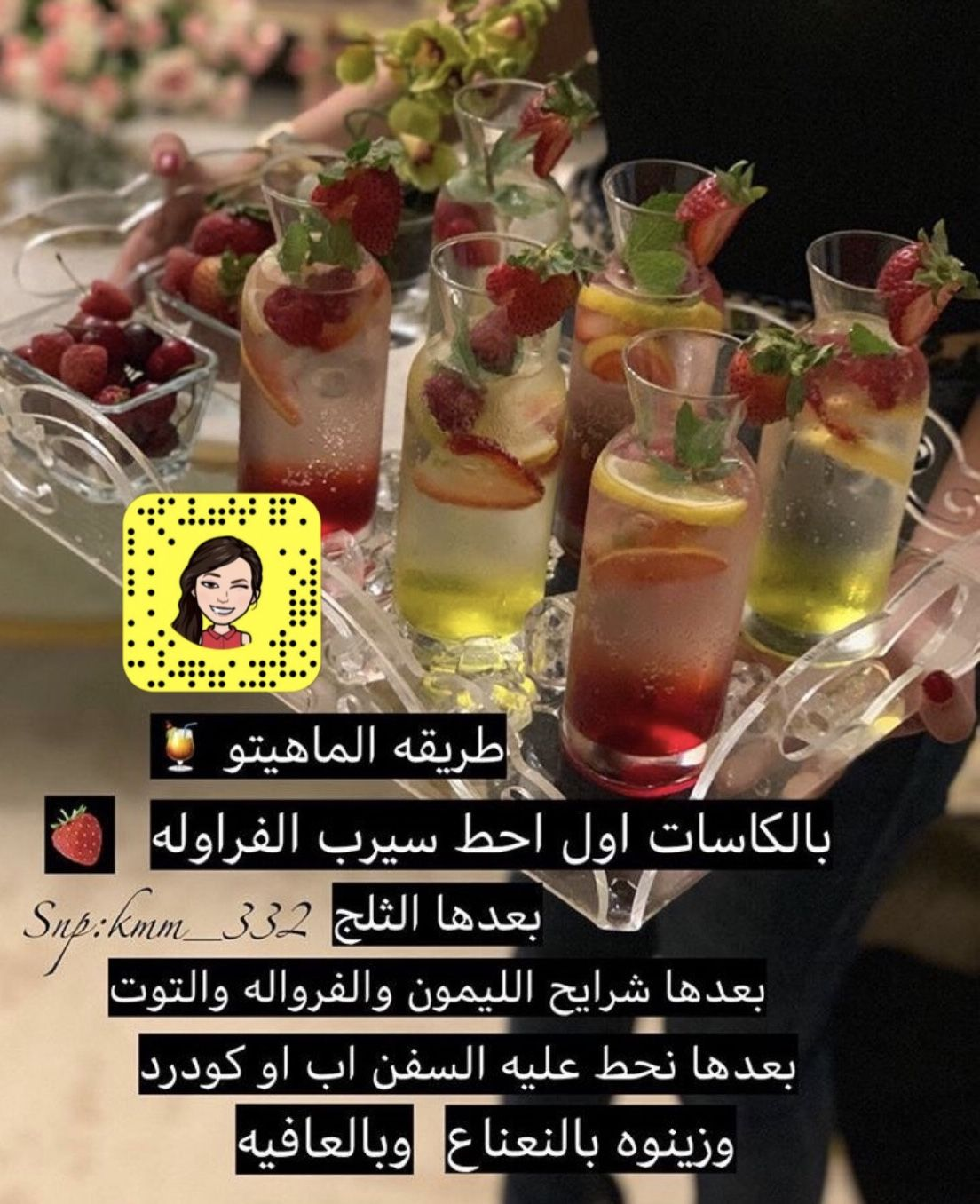 Pin By Alanoud On Food Cafe Food Healthy Juice Recipes Yummy Food Dessert