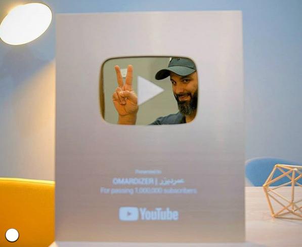 من هو اليوتيوبر عمرديزر تعرف على عدة معلومات عنه في هذا المقال Youtube