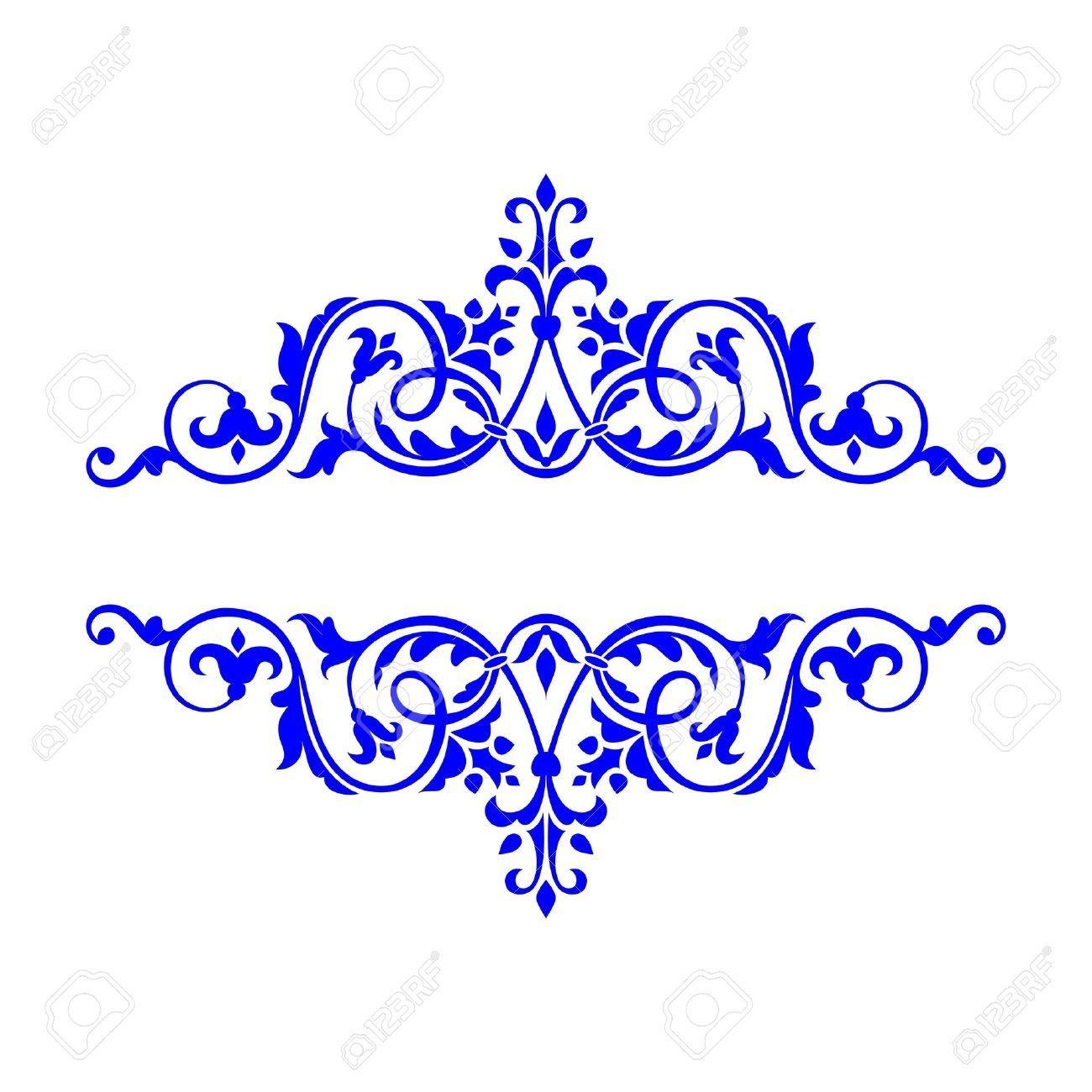 royal blue border design - Boat.jeremyeaton.co