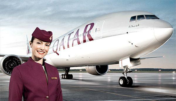 Промокод Qatar