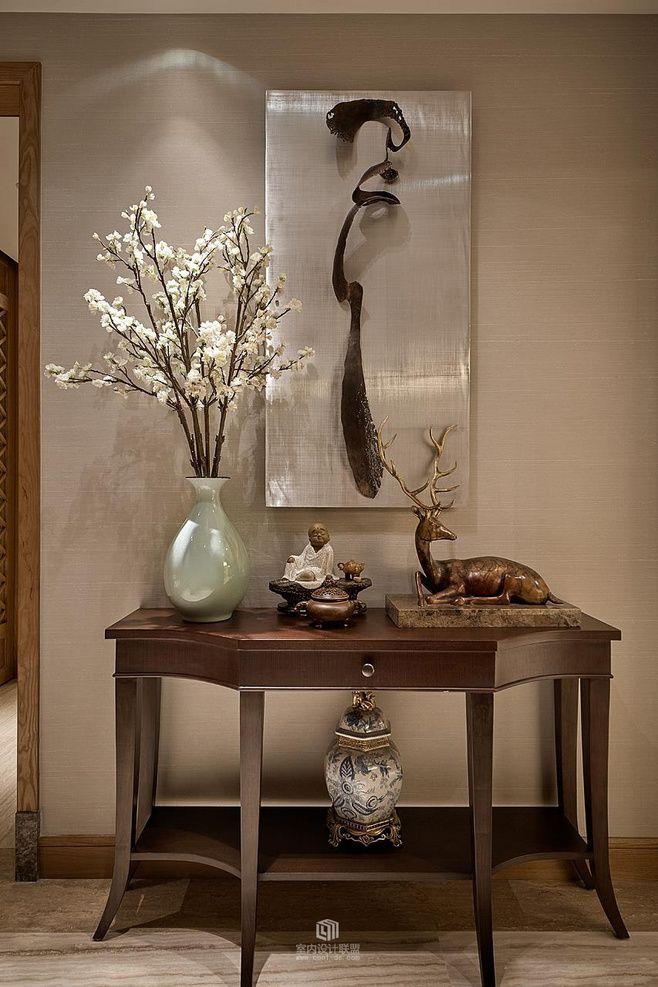 西安style_西安•荣禾 山园小梅-郑树芬作品-家居别... | Decor, Interior design ...