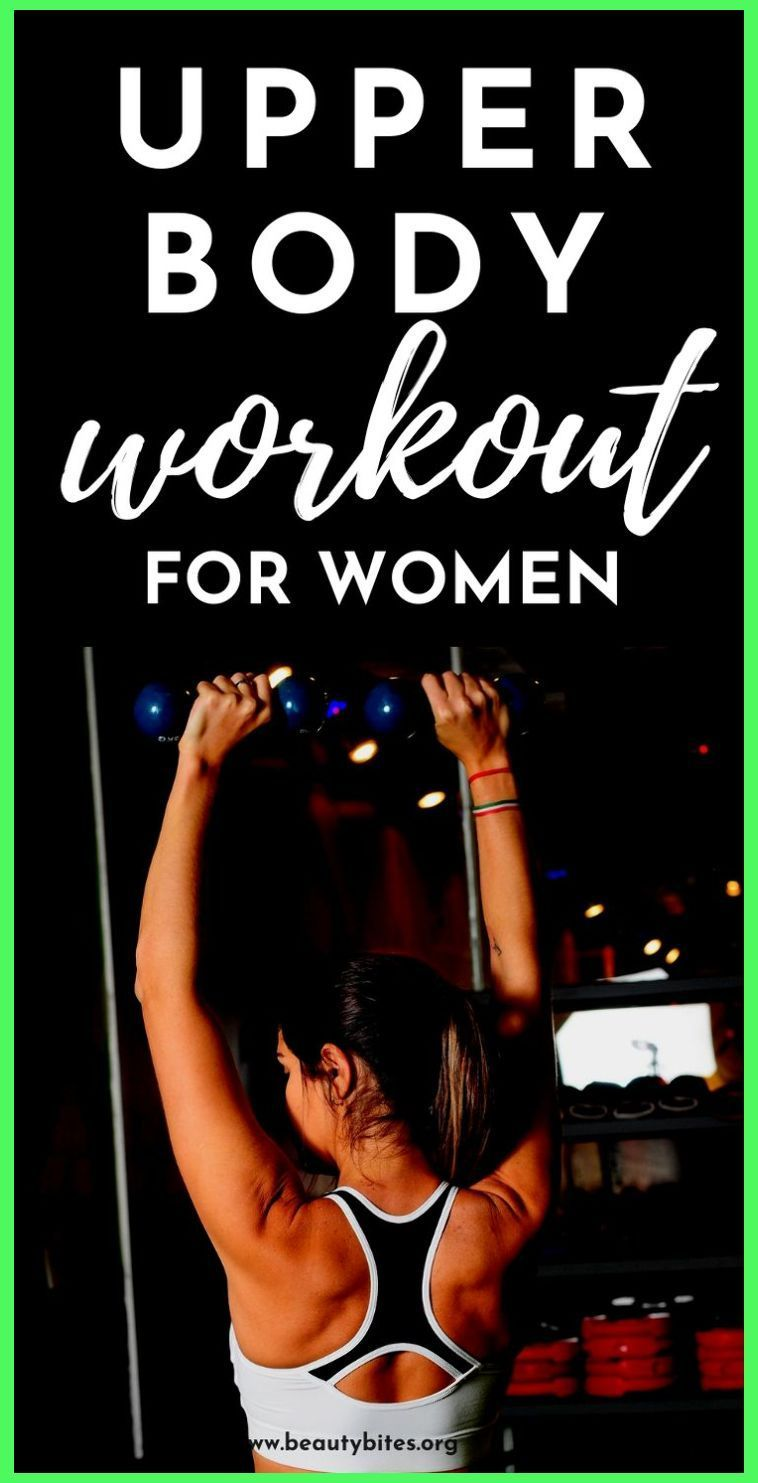 Upper Body Workout For Women To Tone Everything | How To Build Neck Muscles With Dumbbells | ... #trapsworkout Upper Body Workout For Women To Tone Everything | How To Build Neck Muscles With Dumbbells | Arm workout women |  Trap Workout . #deltoids #At Home Workouts #trapsworkout