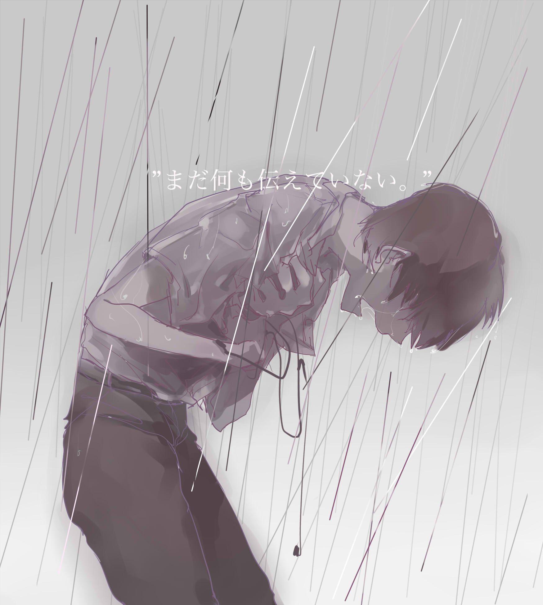 Me And Broken Heart... hằng vô tình lụm được! Anime