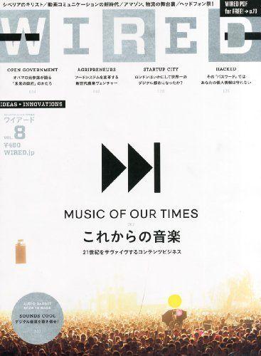 WIRED VOL.8 GQ JAPAN.2013年7月号増刊 , http://www.amazon.co.jp/dp ...