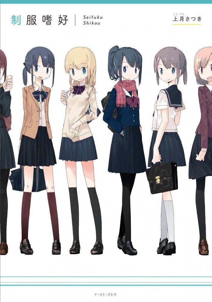 Character Design School Japan : Seifuku shiko japan school girl uniform anime manga