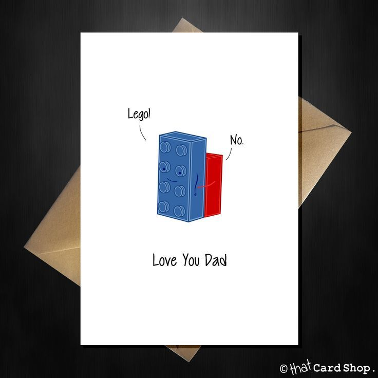 Funny Cute Fathers Day Card - Lego, No