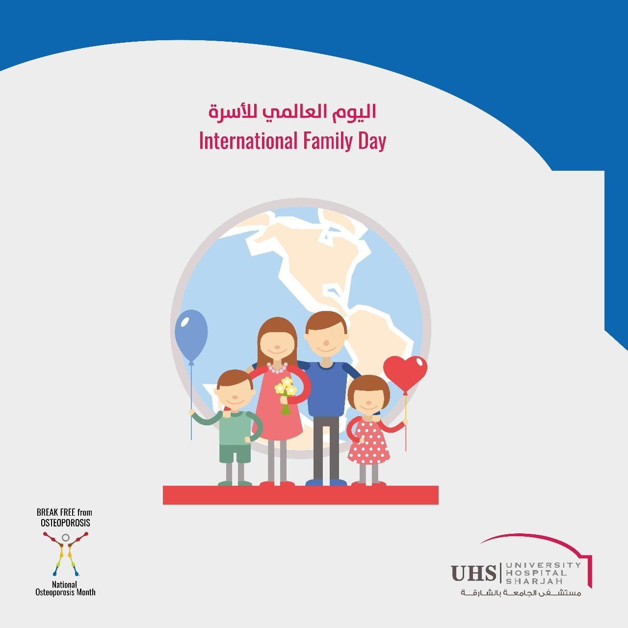 يعقد اليوم الدولي للأسر في 15 مايو للاحتفال بأهمية الأسر والأشخاص والمجتمعات والثقافات في جميع أنحاء العا International Family Day Family Day Awareness Month