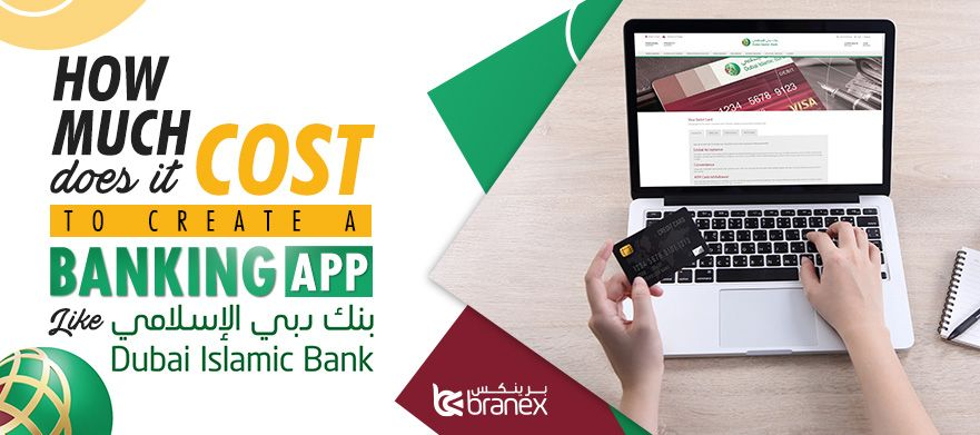 How Much does it Cost to Create an Online Banking App like