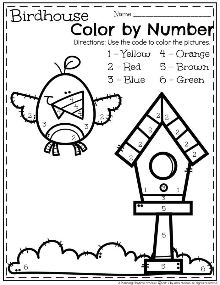 May Preschool Worksheets | Worksheets, School and Homeschool