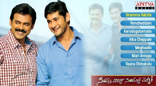Seethamma Vakitlo Sirimalle Chettu Full Songs Songs Telugu Movies Jukebox