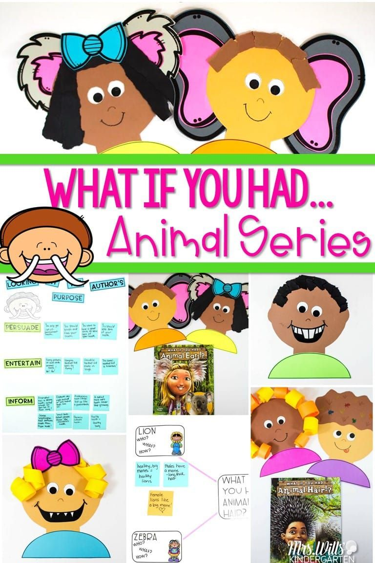 What if you had animal parts lesson plans | Science expo