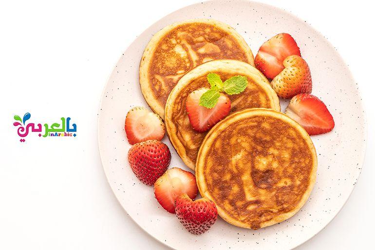5 افكار متنوعة لـ فطور صحي للاطفال اصنعي فطور بسيط ومفيد بنفسك كل صباح لطفلك In 2021 Food Breakfast Pancakes