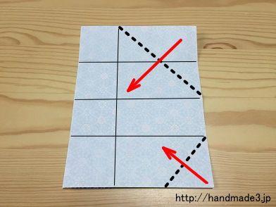 箸袋にもなる鯉のぼりの折り方    5.点線の位置で、折り筋に合わせて折ります。