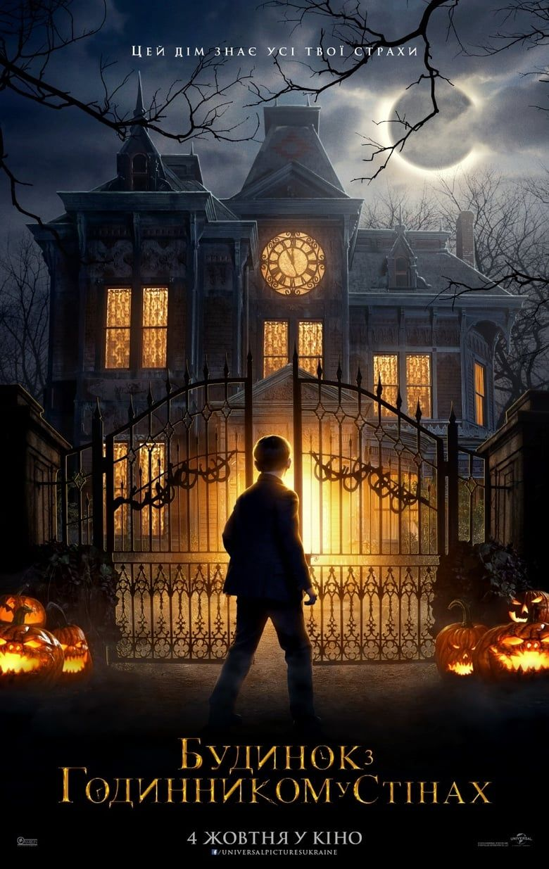 The House With A Clock In Its Walls film complet En Français Streaming Vf Stream Comp Free Movies Online Full Movies Online Free Streaming Movies Online