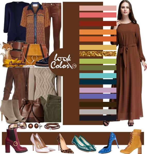 что коричневый цвет сочетание с другими цветами приготовления используются различные