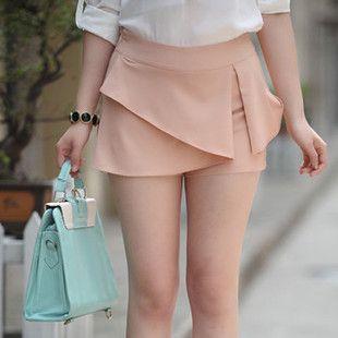 falda crema