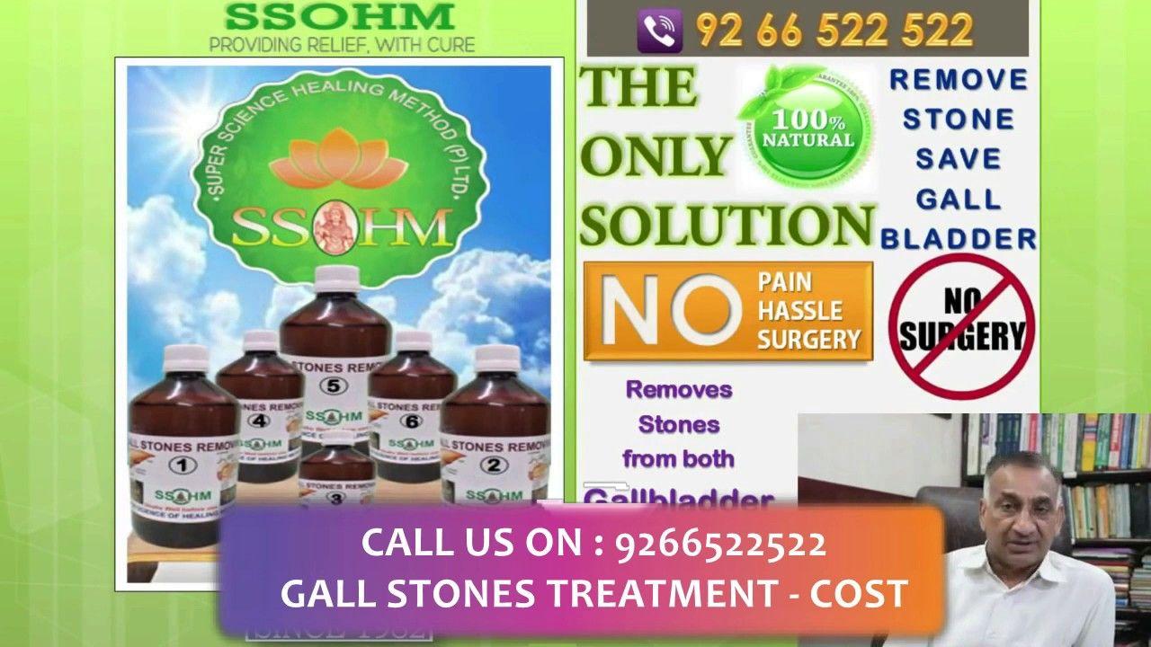 Gall Bladder Stones Natural Treatment Via SSOHM - Duration