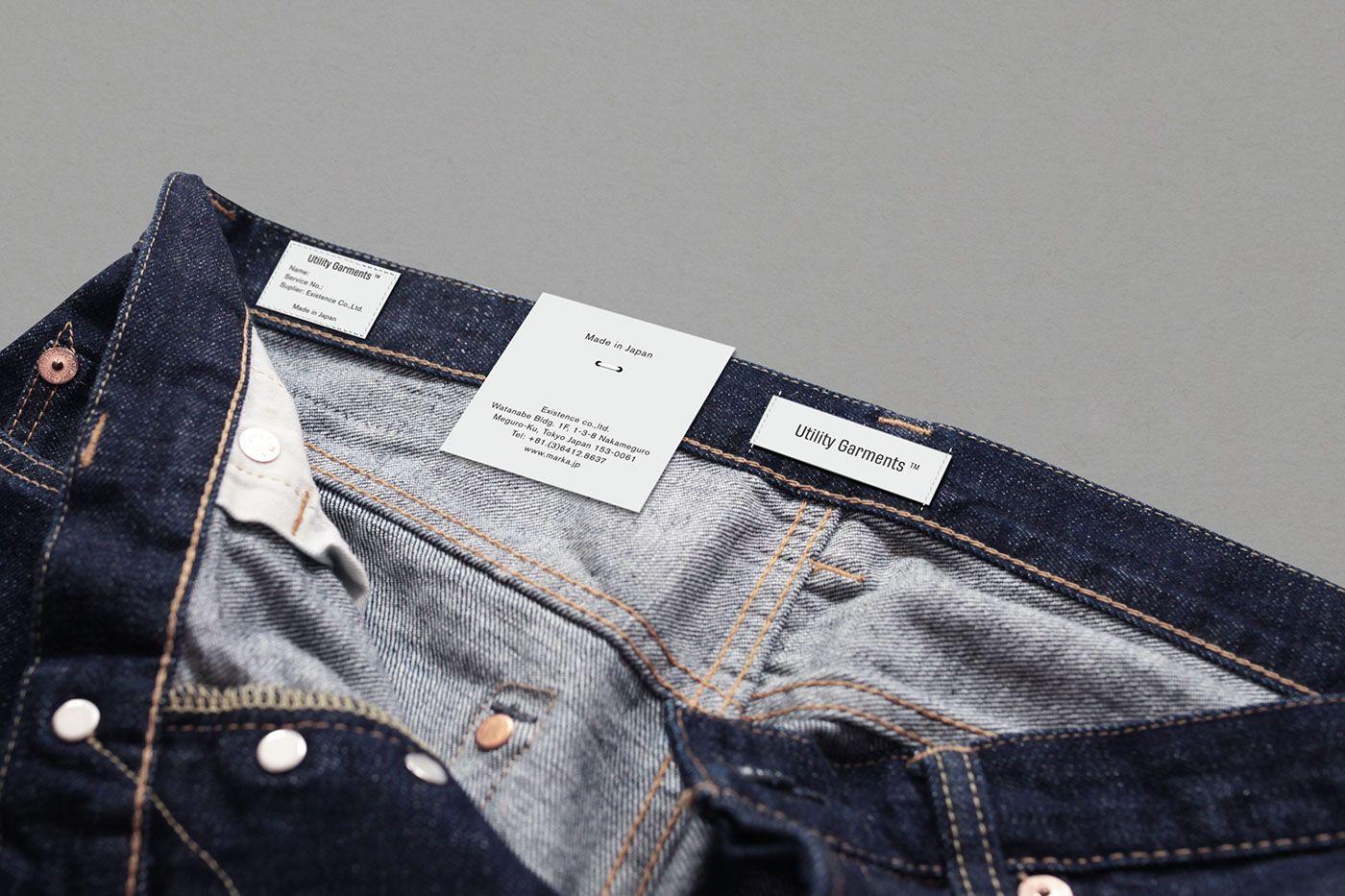 Utility Garments on Behance