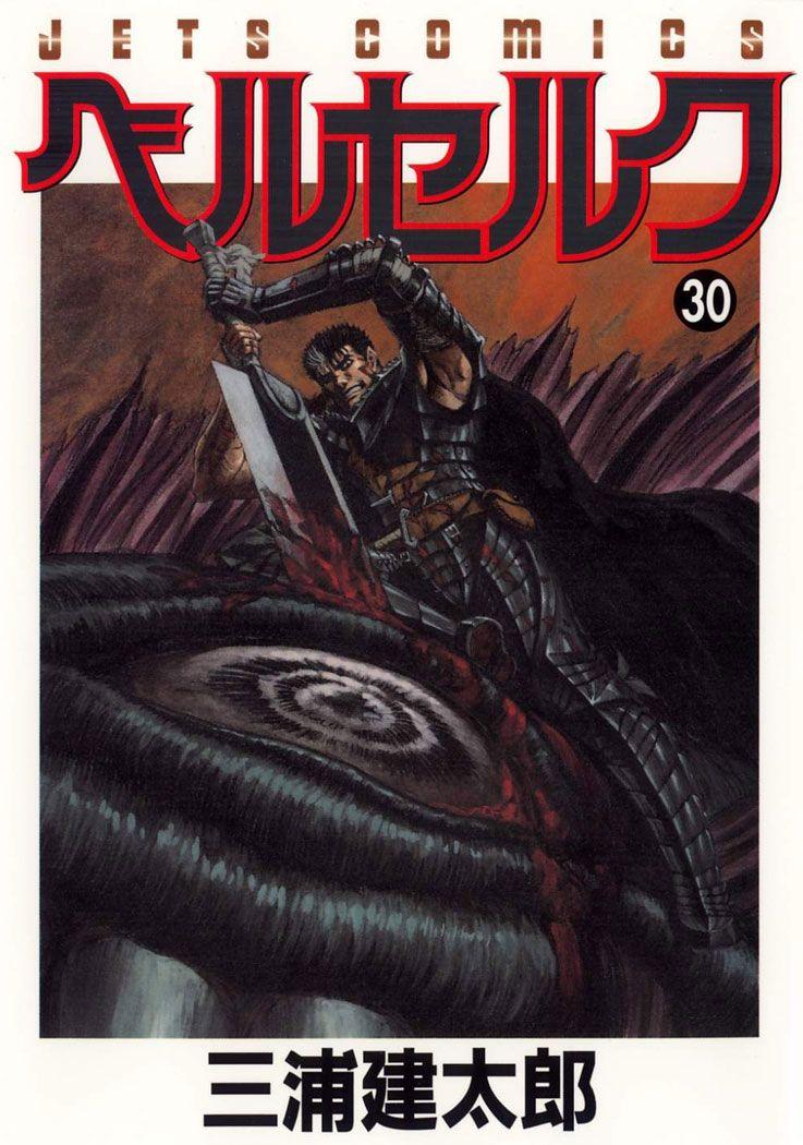 Releases (Manga) Berserk, Cover artwork, Manga