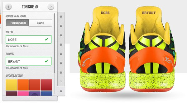 Design your own Kobe Bryant shoes