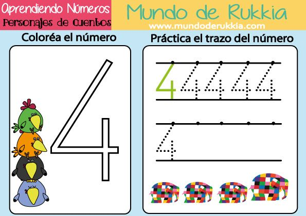 Cuaderno de Actividades para Aprender los Números | Blog Mundo de ...