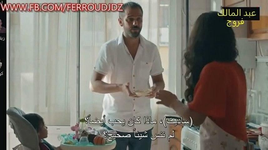 مسلسل الحفرة الحلقة 216 مدبلجة بالعربية Lab Coat Fashion Coat