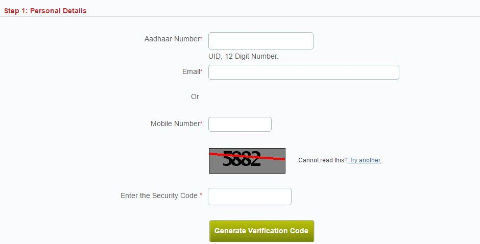 verify-mobile-number-email-address | Aadhar card, Verify, Numbers