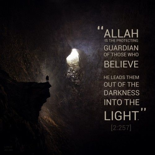quran verses wallpaper - Google Search | ISLAMYAT | Pinterest | Islam, Quran and Allah