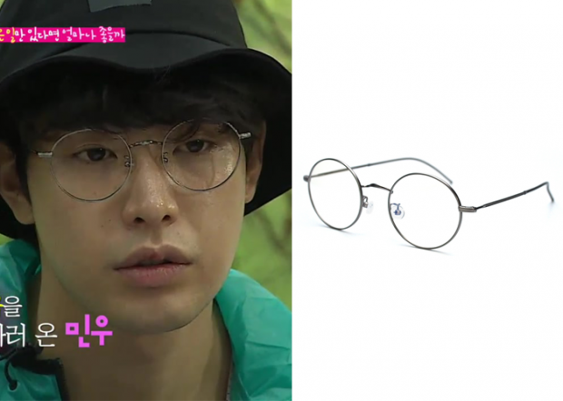 "Park Min-Woo 박민우 on ""Roommate"" Episode 11.  Verris Ball 2 SV Glasses #Roommate 룸메이트 #ParkMinWoo"