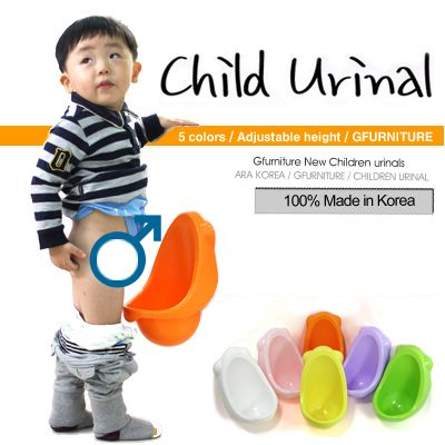 Toddler Kid Urinal Potty Toilet for Pee Training Durable Seat Chair Korea Blue