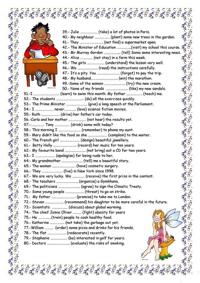 PRESENT PERFECT English ESL Worksheets for distance