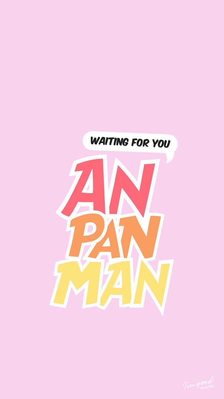 Bts Anpanman Wallpaper Lockscreen Kpop Bangtan In 2019 Bts