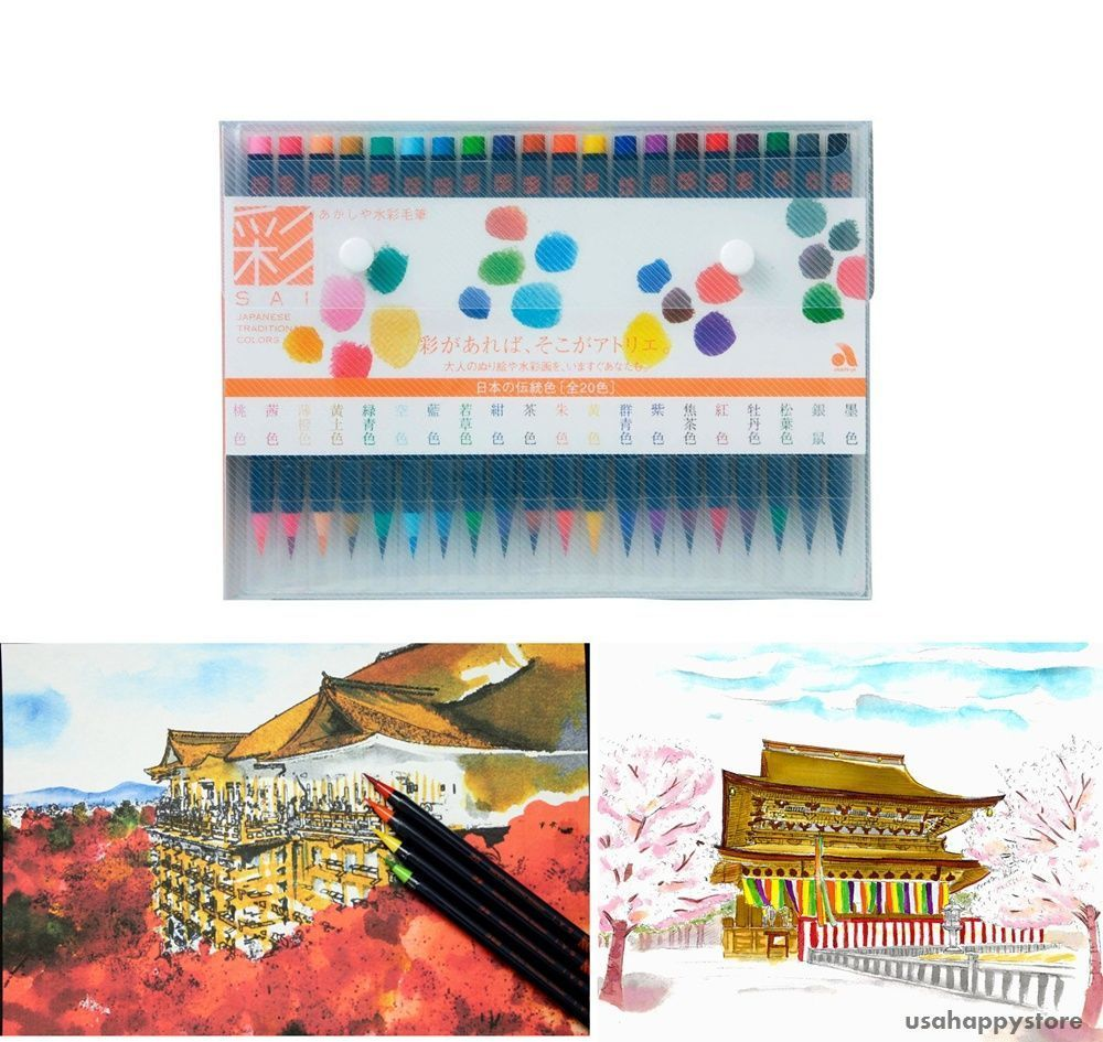Watercolor Brush Pen Set 20 Color Drawing Sketching Marker Art