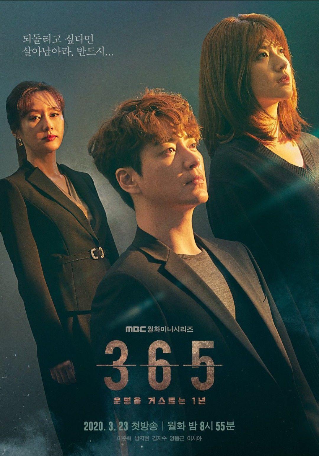 365 Repeat the Year POSTER in 2020 Korean drama