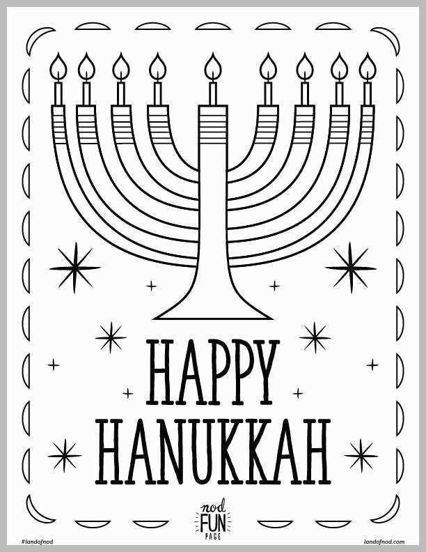 Hanukkah Coloring Pages Printable Best Of Hannukah Printable ...