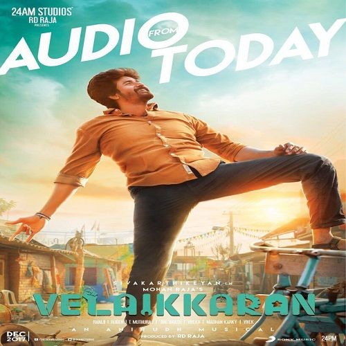 Surya in maatran mp3 songs free download