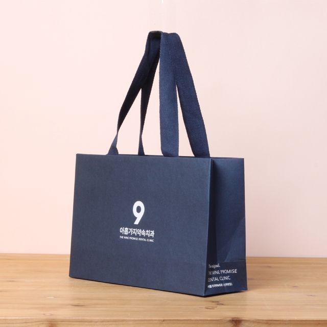 Download Mast Mastkcu Com Brand Paper Bag Special Paper Bag Premium Shopping Bag Customized Bag Order Made Bag Referencias