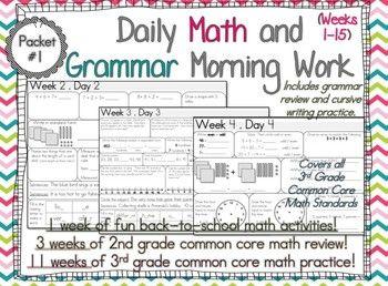 3rd Grade Morning Work Measurement Data Pinterest Math