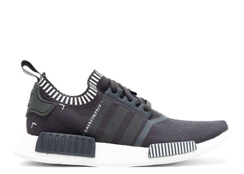 adidas nmd pk japan