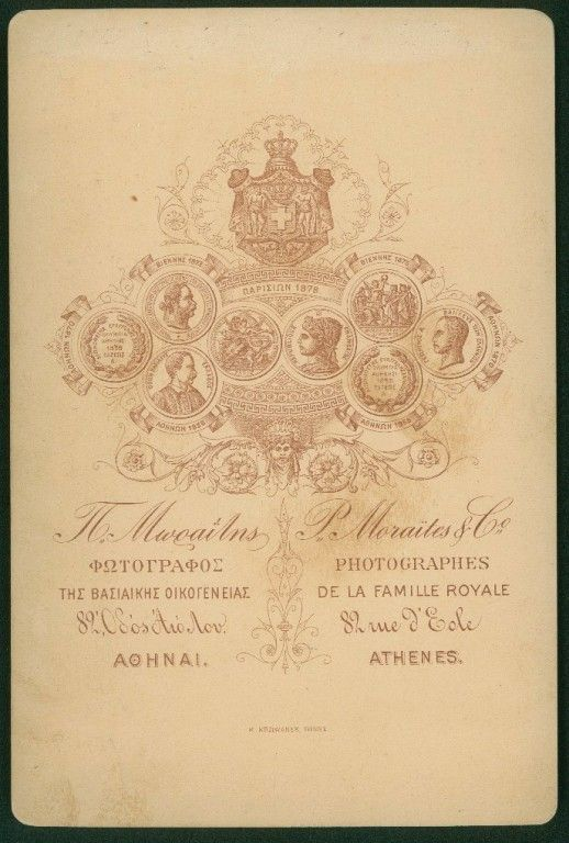 back of GREECE ATHENS MORAITES VICTORIAN CABINET PHOTO