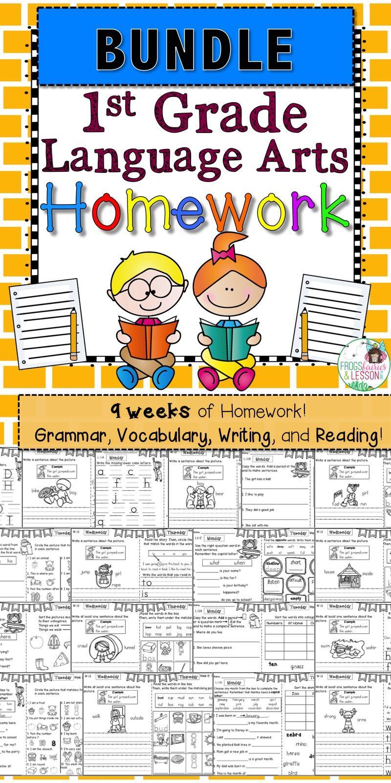 First Grade Language Arts Homework Bundle   Reading ...