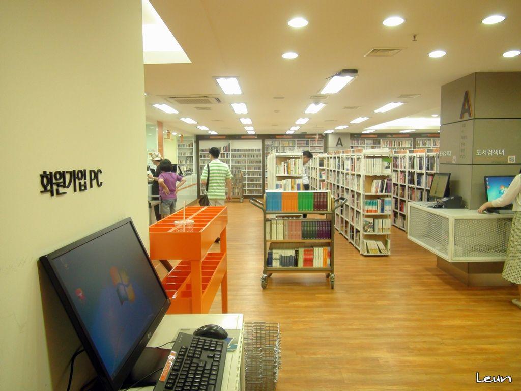 [여름 휴가 09] 대학로 알라딘 중고서점 (서울 여행 3탄)  #Korea #Seoul #SouthKorea #Travel #Aladin #Book