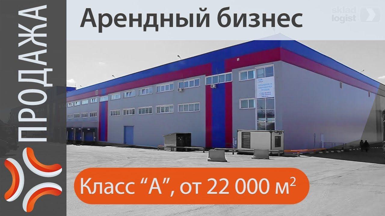 Alpha-PVP Прайс Киселёвск Грибы Дёшево Петропавловск-Камчатский