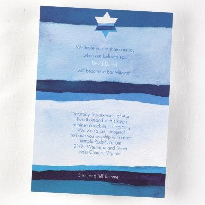 His Star Of David Invitation Carlson Craft Wedding