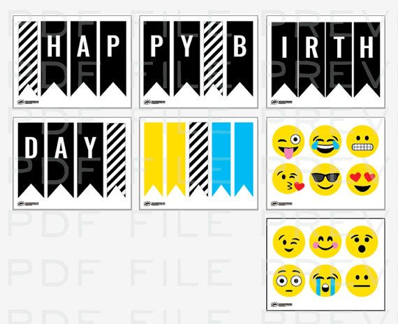 Emoji Birthday Party Decor Banner Printable PDF By Pagingsupermom