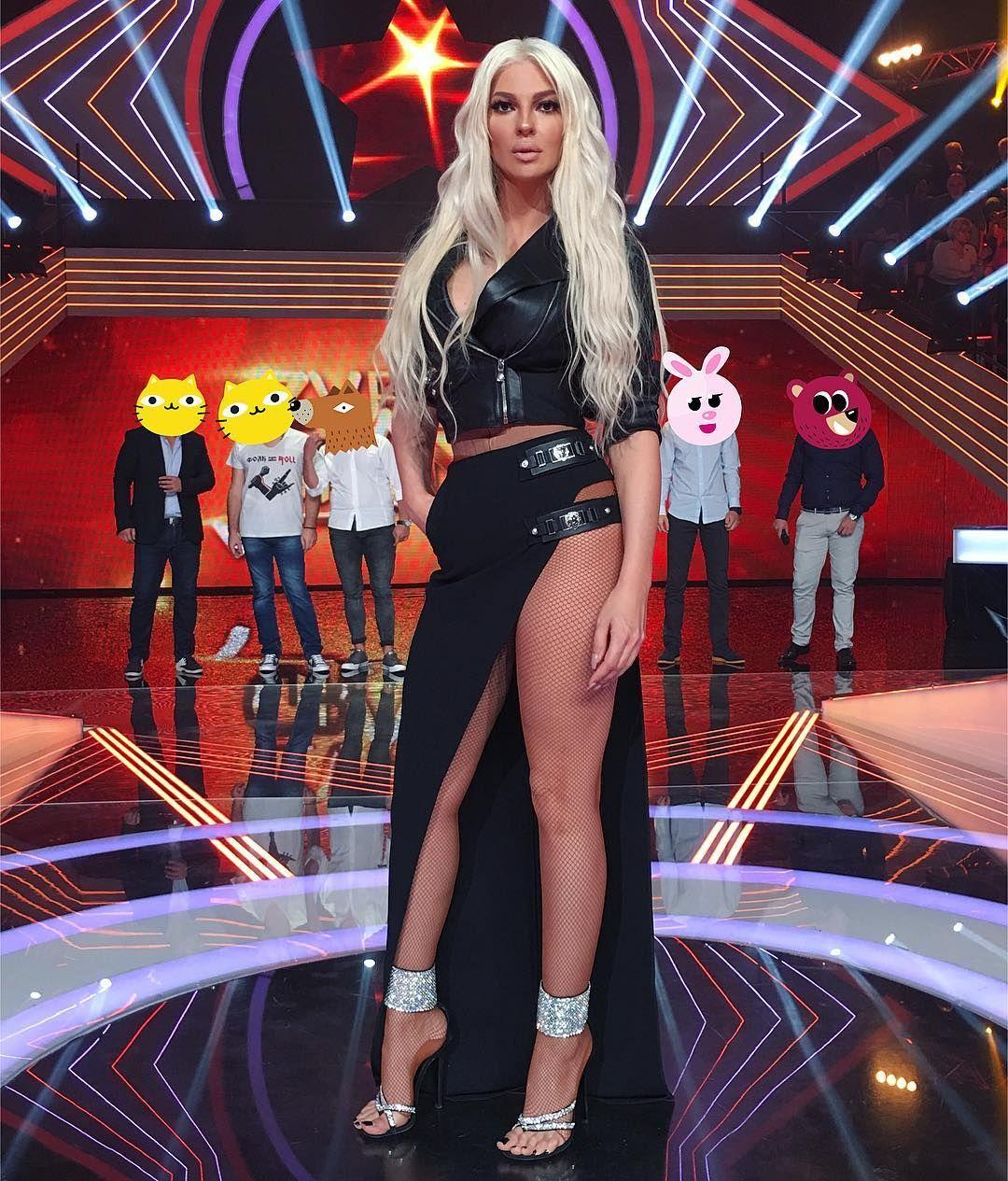 JELENA KARLEUŠA (@karleusastar) • Instagram photos and videos | Jelena  karleuša, Fashion, Celebrity style
