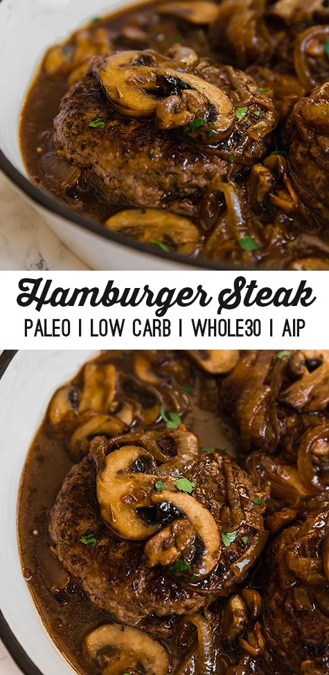 Hamburger Steak and Gravy - Unbound Wellness