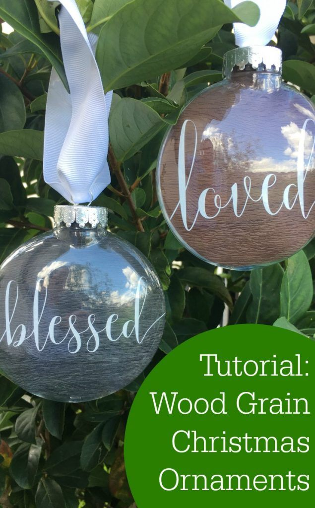Tutorial Wood Grain Christmas Ornaments with Silhouette