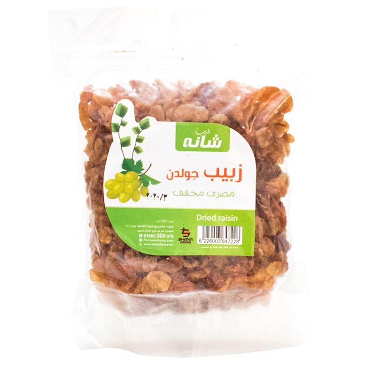 زبيب جولدن مصري 250 جم من شانه Dried Raisins Raisin Food