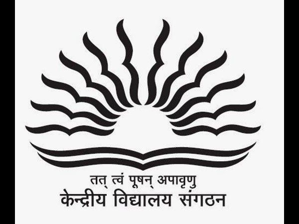 No Sanskrit Exams in KV Schools this year: SC to Centre